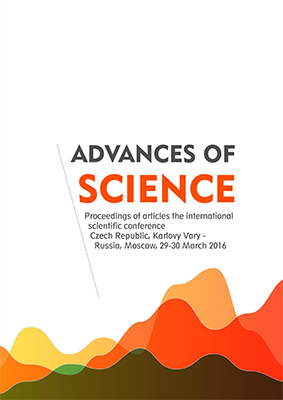 konferenční materiály: Advances of science
