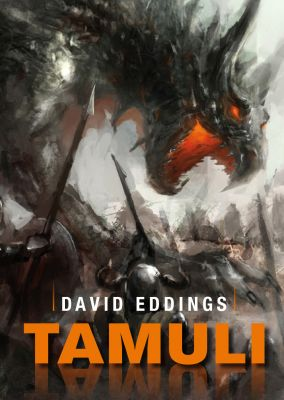 David Eddings: Tamuli