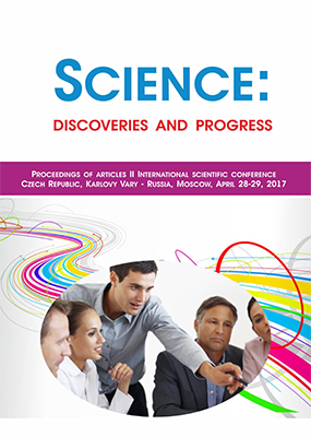 vědecký sborník: Science: discoveries and progress